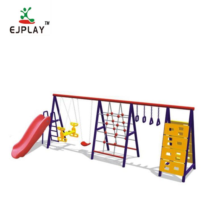 Multi Function Combination Outdoor Swing Children Swing Slide Set