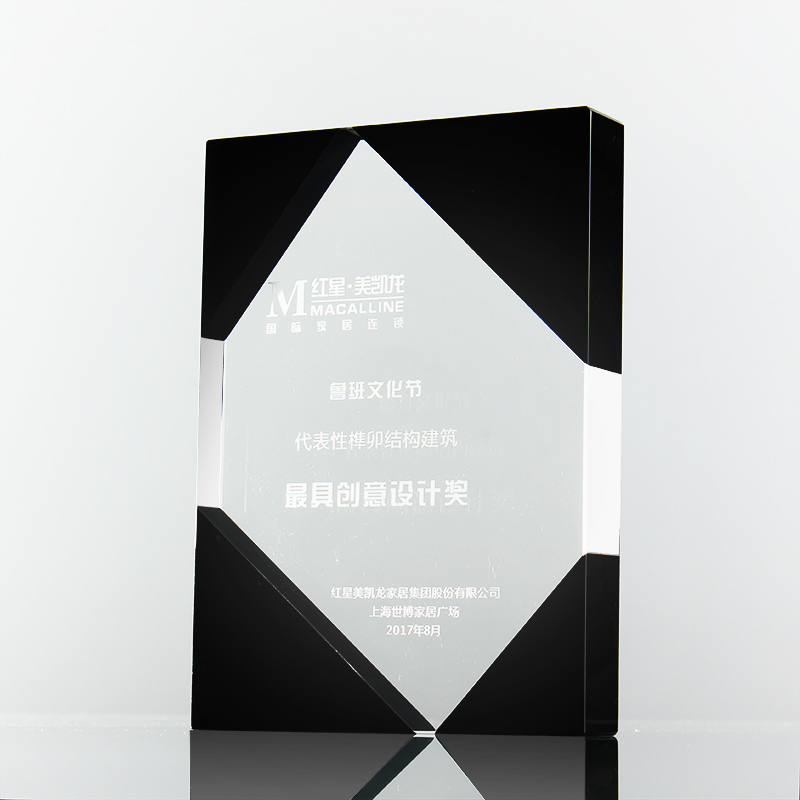 Crystal award customized new design top quality black and clear book crafts shape crystal trophy blank glass awards wholesale