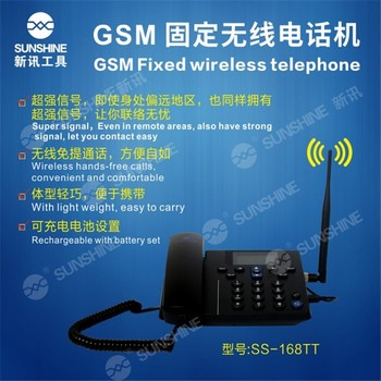 Sunshine Gsm 900/1800mhz Wireless Gsm Sim Cordless Desk Phone - Buy  Cordless Phone,Wireless Gsm Sim Cordless Phone,Gsm Cordless Desk Phone  Product on