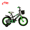 hot sale children bicycle models from Hebei/high quality 18 inch boys bike with brakes/18inch kid bike for 10years old child