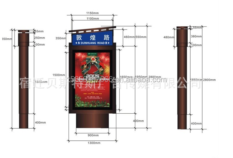 Urban furniture outdoor advertising light box with wayfinding signage