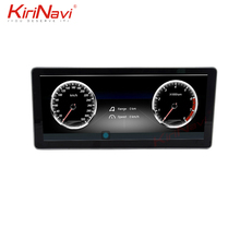 KiriNavi Lettore Car Audio Display Wide Screen <span class=keywords><strong>Android</strong></span> 4G WIFI Radio Per <span class=keywords><strong>Mercedes</strong></span> Benz E <span class=keywords><strong>W212</strong></span> S212 2009 ~ 2015