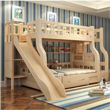 SG0268 Günstigen Preis Hohe Qualität Schritte Kinder Moderne Etagenbetten  Mit Kinderrutsche