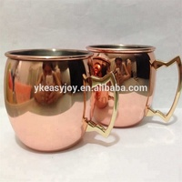 16oz Solid Good Quality Food Grade Moscow Mule Drum Copper Drinking Coffee Beer Cocktail Vodka Mint Julep Ginger Tea Mug Cup