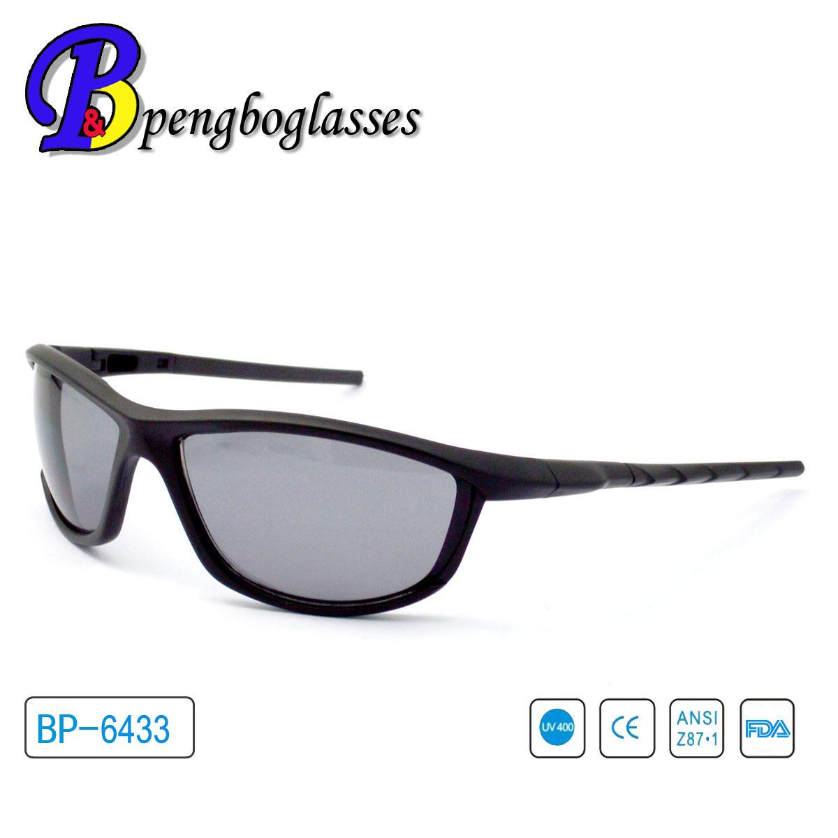 2014 Anti-uv Summer Bicycle Sunglasses