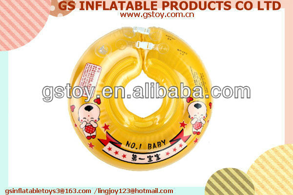 PVC inflatable baby bath neck float EN71 approved