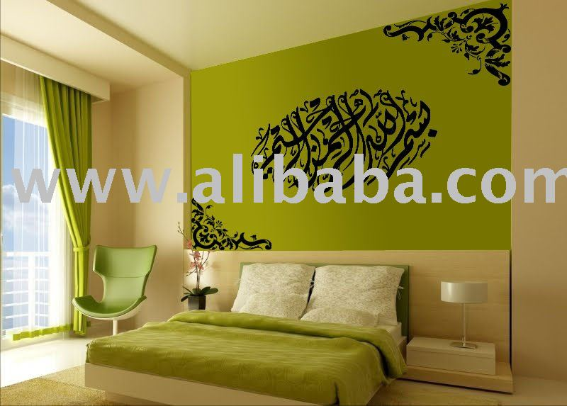 islamic wall sticker - buy wall sticker product on alibaba