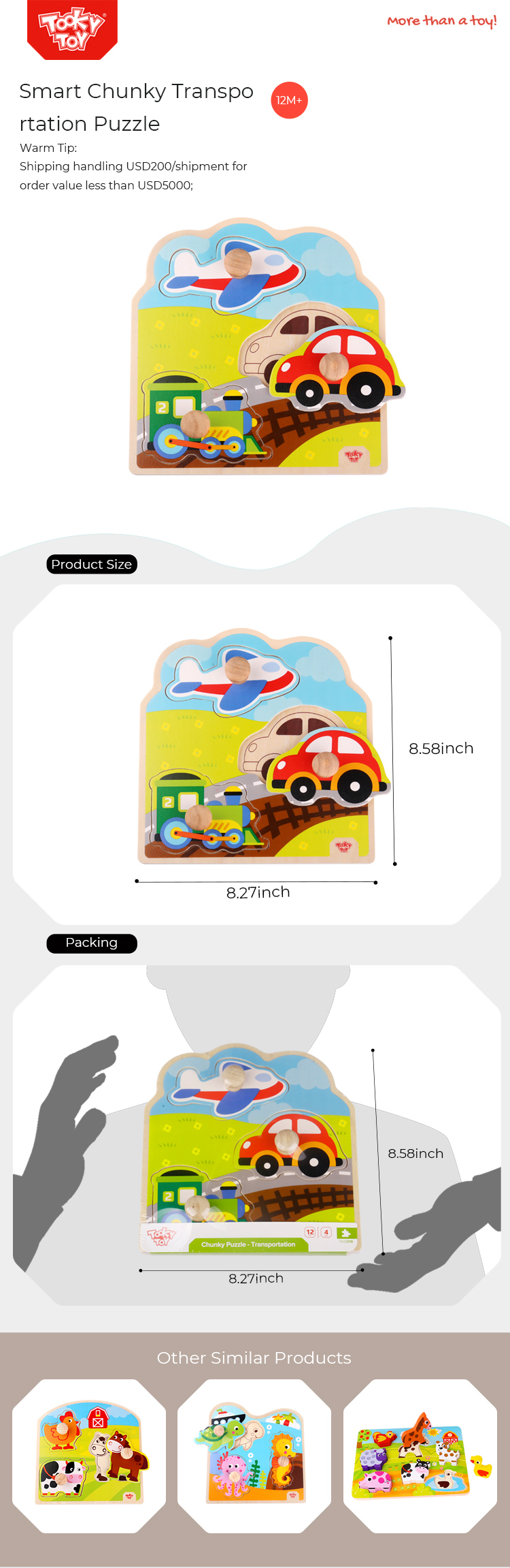 15% Fixed Discount Smart Chunky Puzzle - Transportation