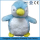 plush animalsl toy unstuffed plush animal skins