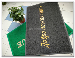HOT !!! Customize Prevent slippery JOINT pvc coil mat indoor or outdoor