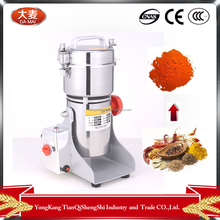 300g High quality food sanitary stainless steel spice grinder mill/salt grinding machine/grain mill