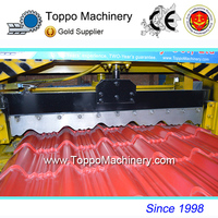 Cheap Tile Cutting Machine With New Technology