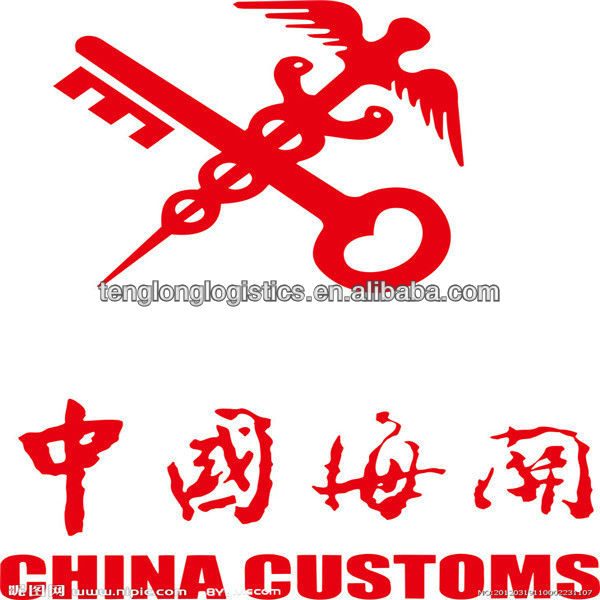 China import and export customs clearance to Saint Etienne of France
