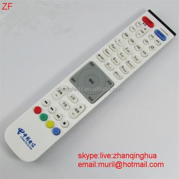 Ec2108 Ec2108v3 Iptv Set-top Box Remote Control Network For China  Telecom,China Unicom,Huawei High Quality 51 Keys Long White - Buy Stb  Remote