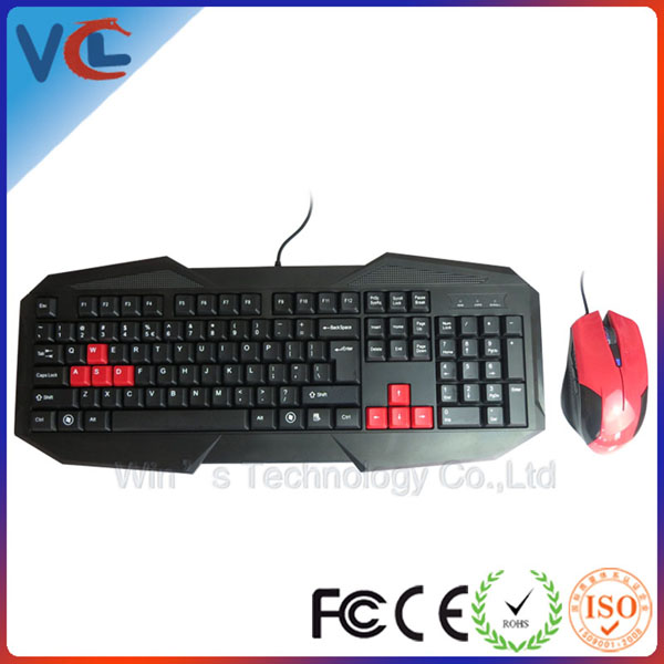 Gamer hardware about wired gaming keyboard and mouse combo with lower key sound