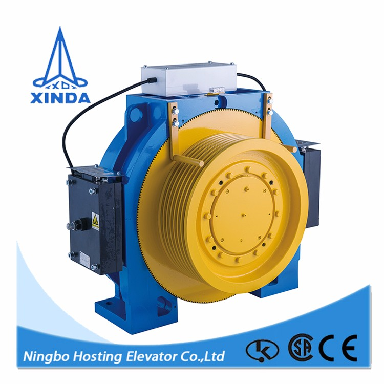 Elevator Gearless Traction Motor/ german quality gearless traction machine