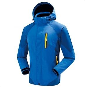 4287ca259a Ski Jacket Wholesale, Jacket Suppliers - Alibaba
