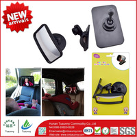 2015 New Arrival Car Interior Baby Monitor Mirror Back Seat Safety Rearview Mirror