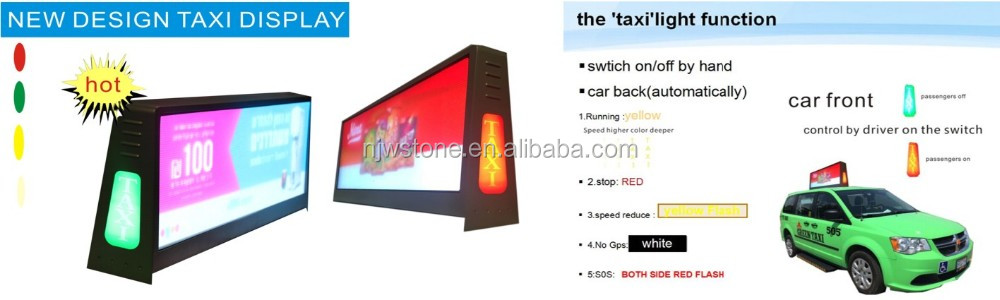 low consumption p4/p5 outdoor top quality slim taxi roof <strong>led</strong> <strong>display</strong>