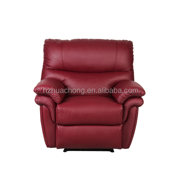 HC-H006 Leather Recline VIP Home Recline Chair