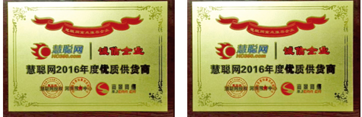Promotional tabletop trimmer gold supplier