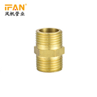 1/8-2inch Male thread equal reduce brass nipple adapter coupling joint gas nipple