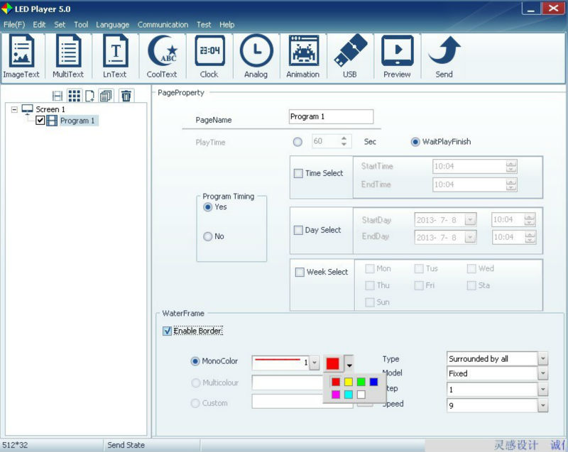HOTSELL THE BEST LED Edit Software