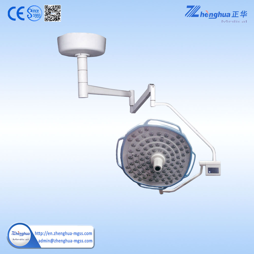 Ceiling type surgical lamp hospital LED shadowless lighting