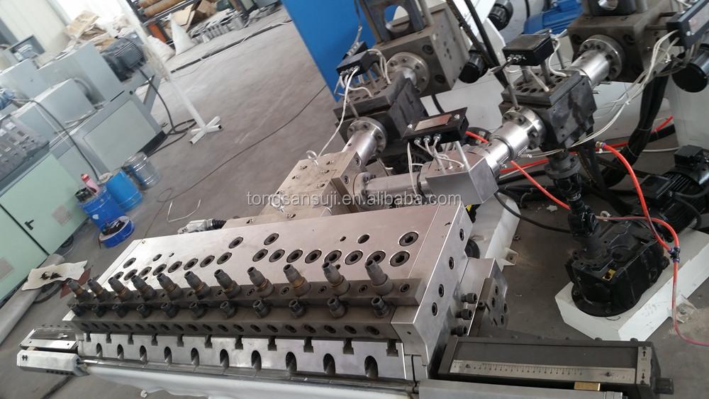 plastic sheet extrusion machine (11).jpg