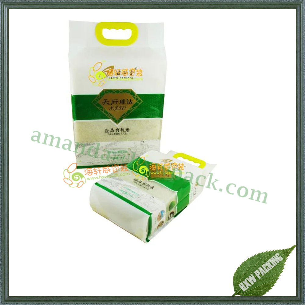 China manufacturer food grade plastic food packaging nylon bag for rice