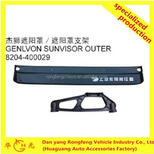IVECO HONGYAN GENLVON SUNVISOR OUTER 8204-400029