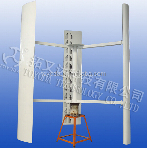 recyclable strength wind generator vertical wind blade