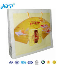 Cardboard box 1-Layer SBB 2014 latest shopping bags for mooncake