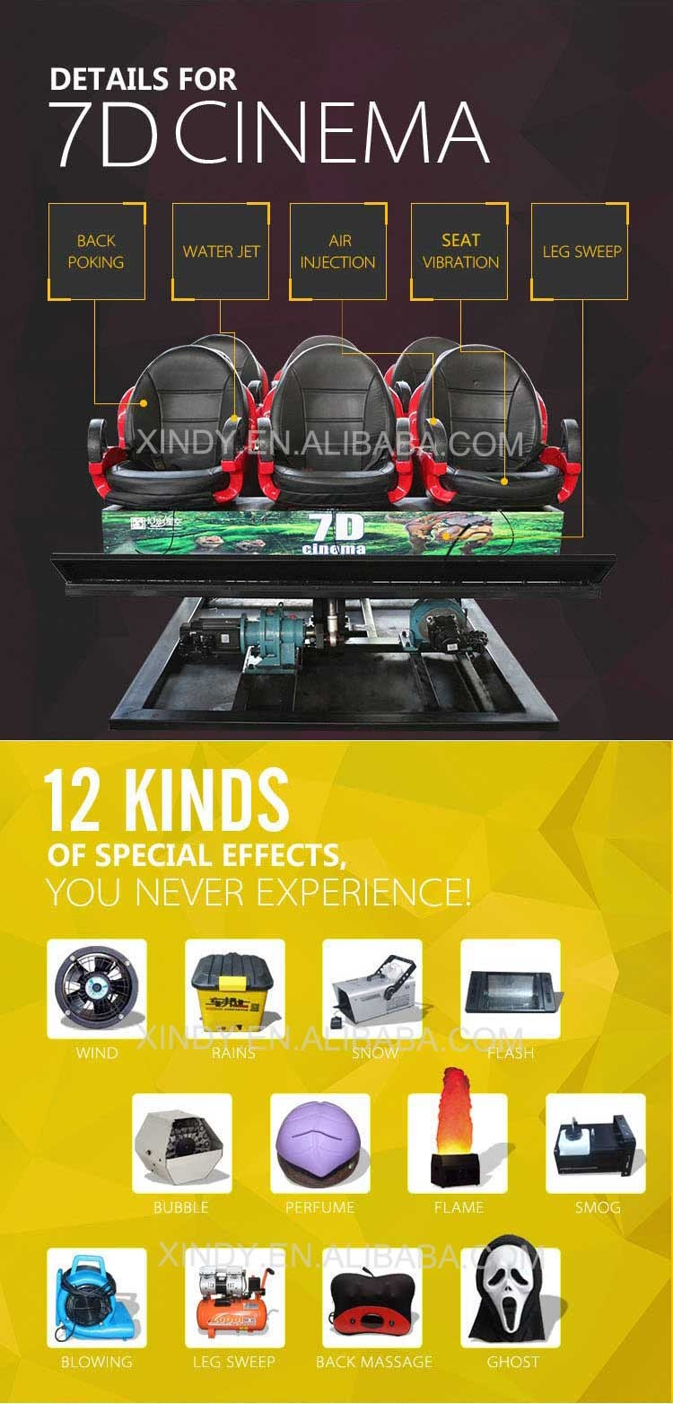 amazing shooting game film equipment movie theater system