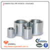 Fire fittings coupling equal female sockets