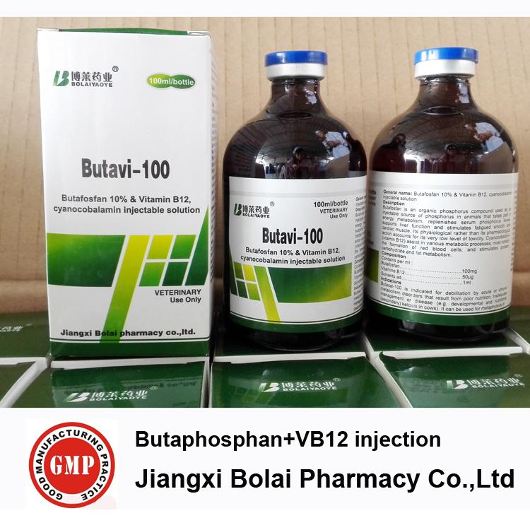 injections de vitamine b12 pour la perte de graisse