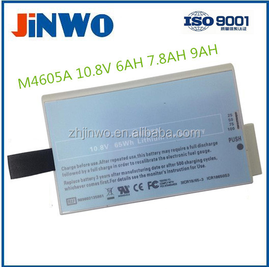 Intellivue MP20/MP30/MP40/MP50 Monitor M4605A Battery M8003A M8004A M8005A M8006A Battery