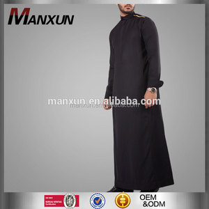 New Design Saudi arab men Thobe 2017 China supplier front open jubbah