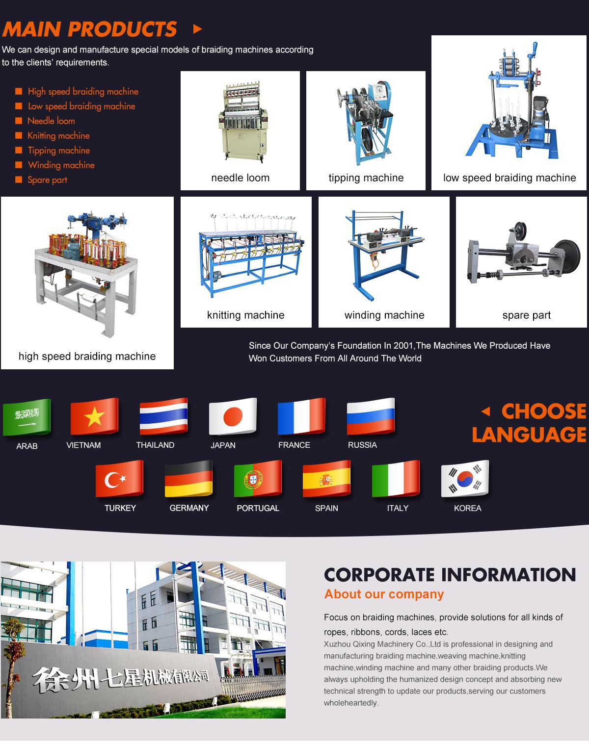 Xuzhou Qixing Machinery Co , Ltd  - Braiding machine