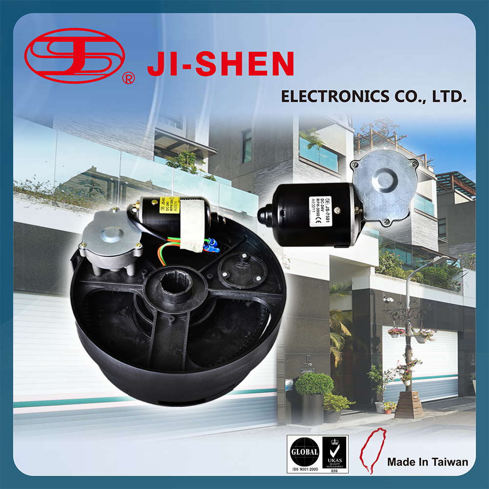 JI SHEN Made in Taiwan strong driving home dc 24v motor rolling door