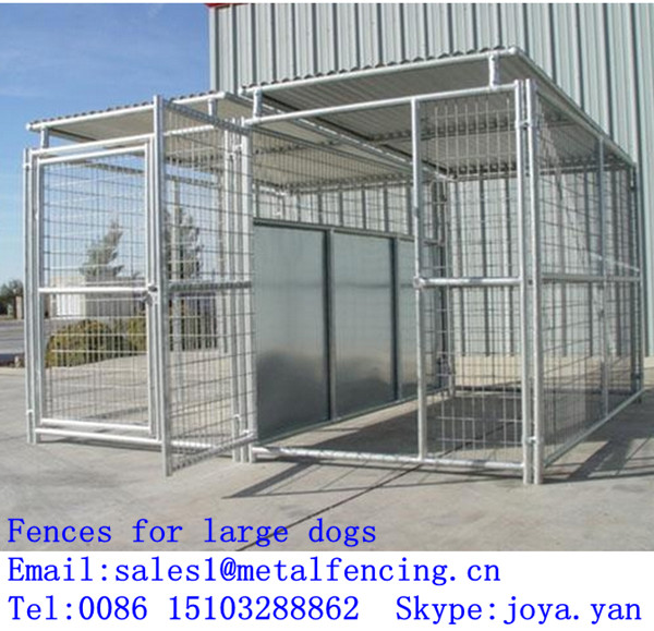 Pannelli recinzione metallica for Grande arredo bari