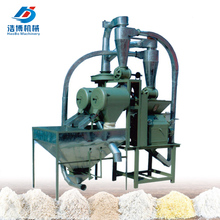 home use small scale roller grain corn flour grinding maize milling mill