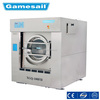 /product-detail/lg-professional-used-industrial-washing-machine-60320804609.html