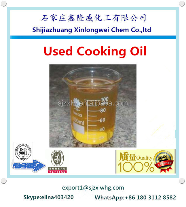 Industrial - Uco Used Cooking Oil Buyer