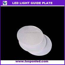 High-End 3mm Thickness Light Diffuse Evenly 600x600 led light guide plate Lighting Sheet