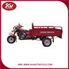 2015 Wholesale Guangzhou kavaki factory hot sale basic model three wheel cargo red motorcycles with cheap price