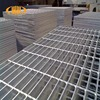 High quality galvanized metal steel bar steel grating and welded Coarse-Mesh grating ceiling