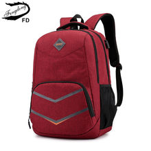 FengDong/школьные сумки для мальчиков-подростков, дорожный рюкзак для мальчиков, сумка для ноутбука 15,6 дюйма, школьная сумка для мальчиков, школ...(Китай)