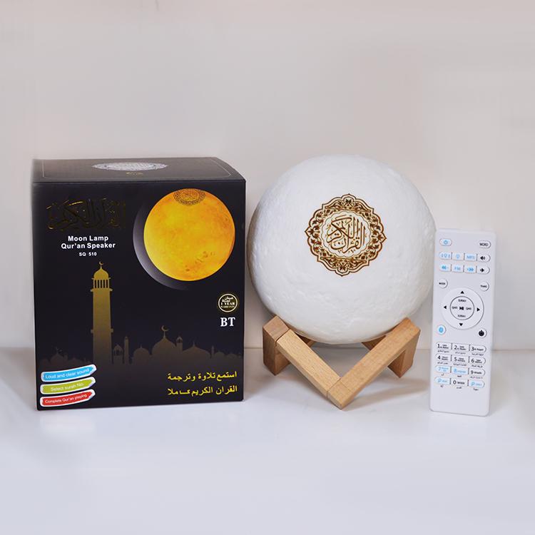 new model al quran urdu islam quran sharif quran mp3 player - ANKUX COM