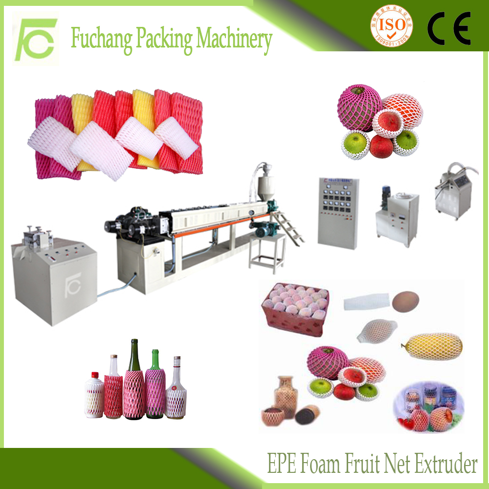 Chinese supplier fruit net bag production machine